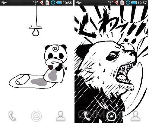 黑白界面可爱的尿床的小熊猫动态壁纸