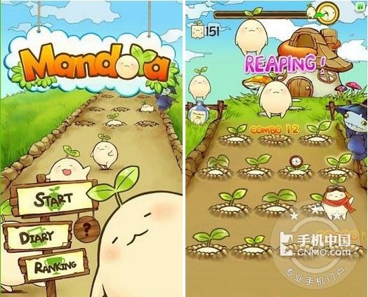 曼陀罗 mandora v1.1.0 官方中文版