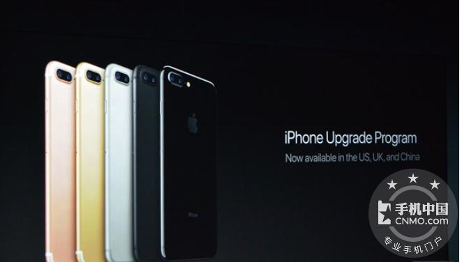 【图片8】苹果发布会都说了点啥?一分钟读懂发布会内容!苹果秋季发布会内容汇总