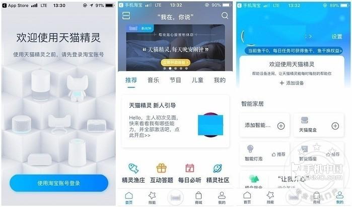 身体健康 天猫精灵智能AI音箱联动hey+黑加手环第11张图_手机中国论坛