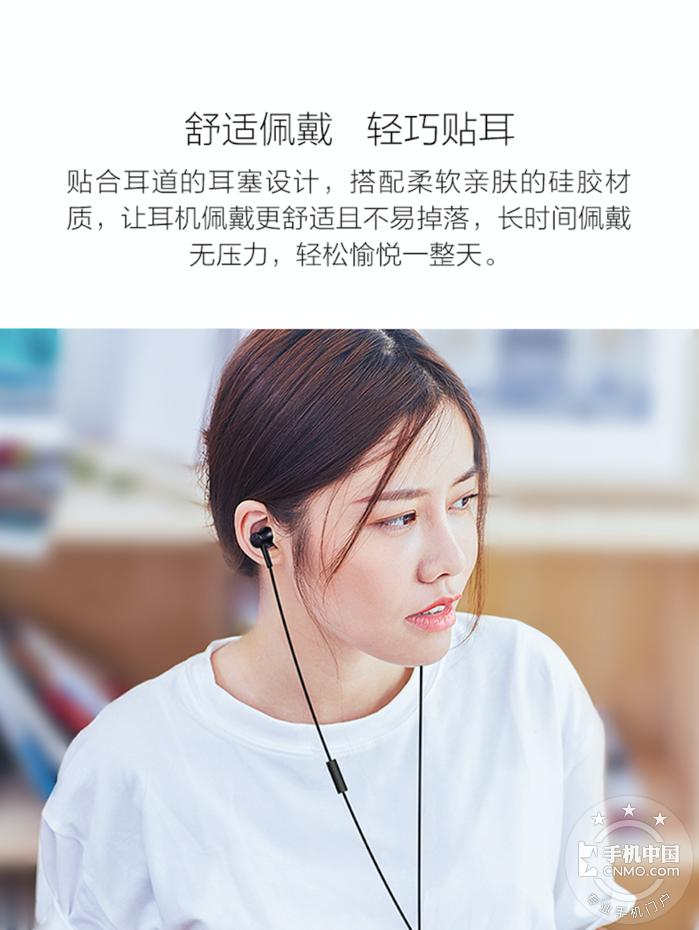 【手机中国众测】第52期:声色不凡,聆听至美,小米活塞耳机Type-C版众测第11张图_手机中国论坛