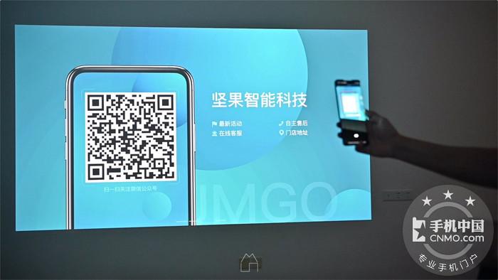双十一投影买什么?不止PK掉竞品-坚果J9智能投影日常向使用评测第18张图_手机中国论坛