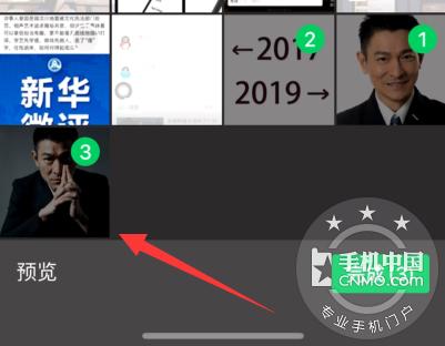 教你在朋友圈发布最近最火的:2017-2019照片对比图第4张图_手机中国论坛