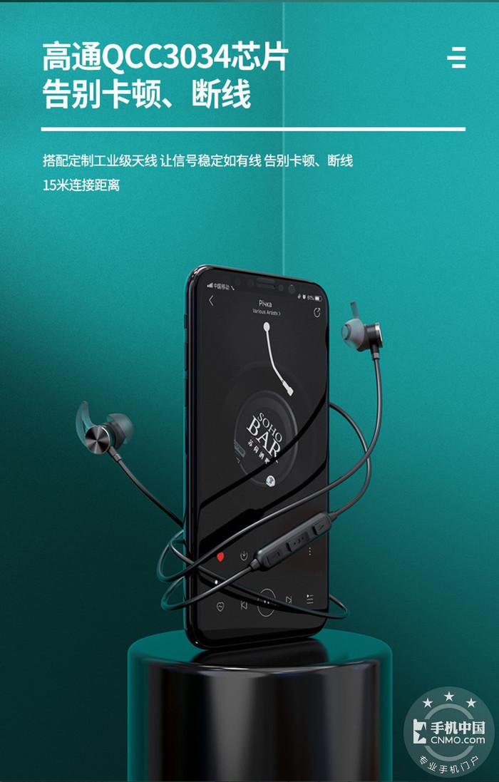 【手机中国众测】第61期:低延迟 高保真,南卡S2游戏蓝牙耳机众测第7张图_手机中国论坛